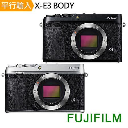 FUJIFILM X-E3 單機身*(中文平輸)-送32G記憶卡+專用鋰電池+單眼相機包+相機清潔組+高透光保護貼