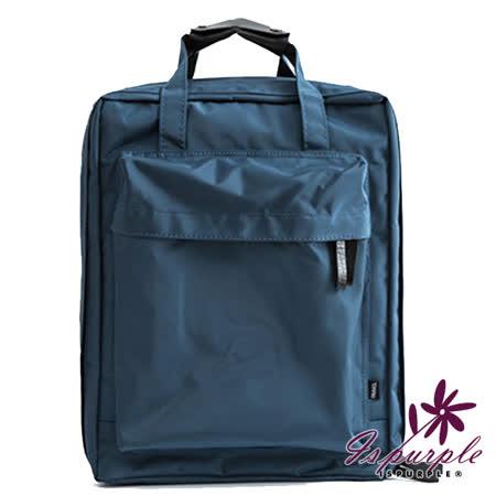【iSPurple】中性方型*旅行收纳尼龙后背包/蓝绿