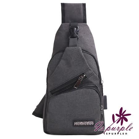 【iSPurple】充电功能*附线男性斜垮单肩包/黑