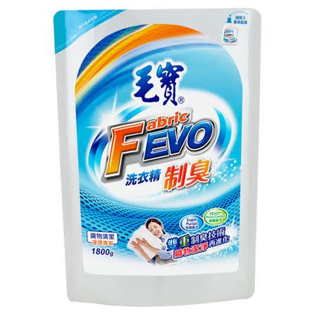 【毛寶】FEVO制臭洗衣精補充包1800gx6包