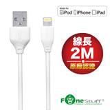 FONESTUFF Apple原廠認證傳輸線-200公分+FONESTUFF USB2.0 Type-C傳輸充電線