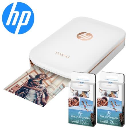 【超值組】HP Sprocket 迷你口袋印相機+2盒原廠貼紙相片紙