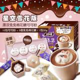 【滿件折扣】韓國 MITTE 漂浮兔兔棉花糖可可粉 300g *2入組   特價 $520