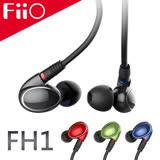 FiiO FH1 美國樓氏動鐵+動圈混合雙單元MMCX可換線入耳式線控耳機