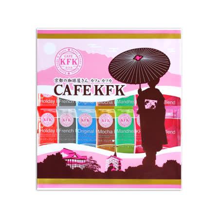 京都KFK咖啡 濾掛咖啡組合包 _30包入