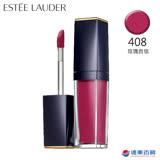 Estee Lauder 雅詩蘭黛 絕對慾望奢華美唇露 408玫瑰自信