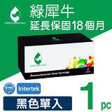 【綠犀牛】HP CB540A 黑色環保碳粉匣★適用CP1300/CP1215/1510/1515n/1518★