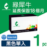[Greenrhino 綠犀牛]for HP Q7551A (51A) 黑色環保碳粉匣