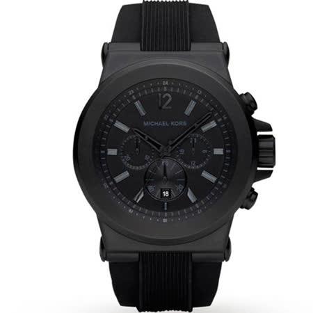 Michael Kors Dylan系列競速方程式計時腕錶 MK8152