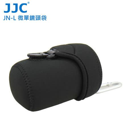 JJC JN-L 微單眼鏡頭袋 70x110mm