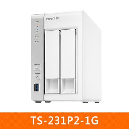 QNAP TS-231P2-1G 網路儲存伺服器