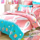 【AGAPE亞加‧貝】《粉紅小兔》 MIT舒柔棉雙人加大全舖棉兩用被床包四件組
