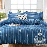 【AGAPE亞加‧貝】《黛絲》 MIT舒柔棉雙人加大全舖棉兩用被床包四件組
