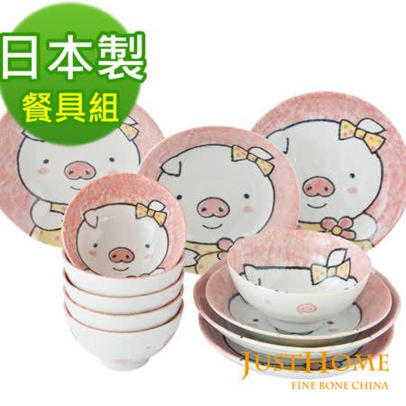 【Just Home】日本製小花豬陶瓷12件碗盤餐具組