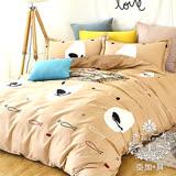 【AGAPE亞加‧貝】《棕熊寶》 MIT舒柔棉雙人加大全舖棉兩用被床包四件組