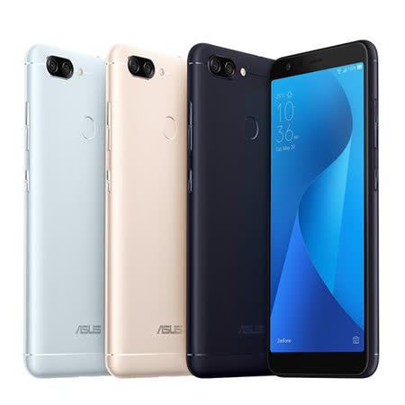 ASUS ZenFone Max Plus<br>5.7吋全螢幕電力怪獸