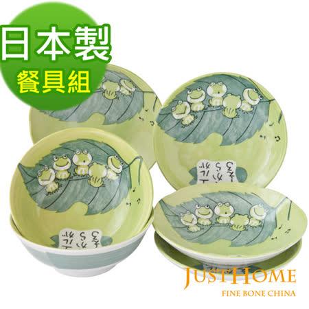 【Just Home】日本製青蛙合唱團陶瓷6件碗盤餐具組