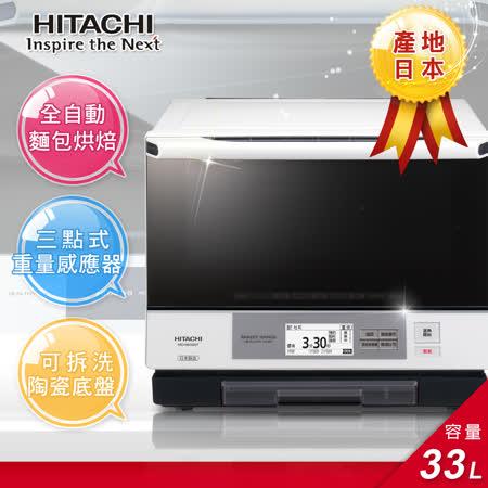 【HITACHI日立】日本原装33L可制面包过热水蒸气烘烤主厨级微波炉(MRO-NBK5000T)