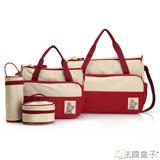 法國盒子 經典俏皮點點雙拉鍊旅行/媽媽包(紅色)LD15