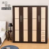 Birdie南亞塑鋼-6尺四門三抽方塊直飾條塑鋼衣櫃組合(胡桃色+白橡色)