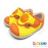 【Dr. Apple 機能童鞋】一起玩吧!熱血籃球小童休閒涼鞋款  黃