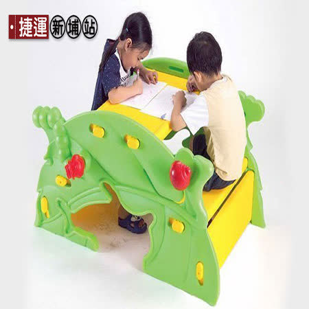 兒童遊戲成長學習樹葉造型蹺蹺板書桌椅FU-17