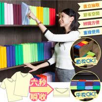 【FL生活+】日韓熱銷3D直立式6秒快速摺衣板-100入組(FL-094)