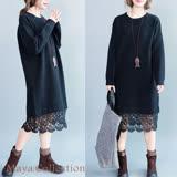 【Maya Collection】L/2XL冬季加厚蕾絲裙擺純色洋裝