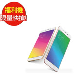 福利品OPPO R9s Plus 6G/64G 6吋閃充自拍智慧機_LTE(九成新)(金)