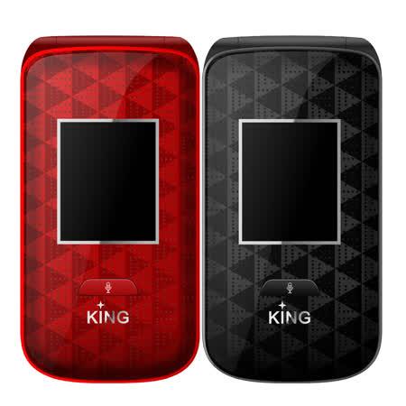 【KING】G289 雙螢幕摺疊老人機