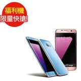 福利品Samsung GALAXY S7 edge  5.5吋八核心雙卡智慧手機 (4G/64G) LTE(九成新)