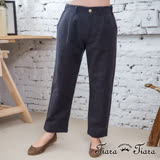 【Tiara Tiara】激安 微彈性腰壓摺素色混羊毛長褲(深灰)