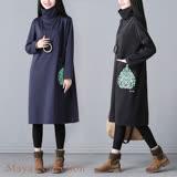 【Maya Collection】幸運樹口袋高領刷綿洋裝-2色