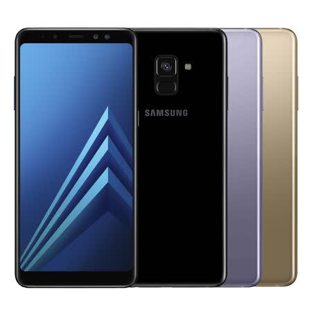 Samsung Galaxy A8 (2018) (4G/32G)八核雙卡智慧手機 送32G卡+藍芽耳機+玻保+空壓殼+美肌補光燈+手機立架+自拍桿+延長保固一年