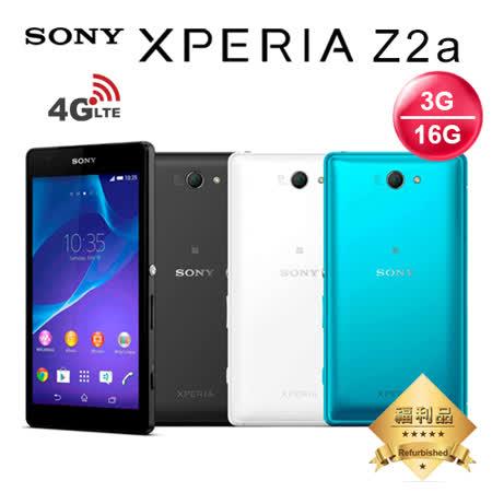 【福利品】SONY Xperia Z2a 5吋智慧型手機