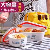 陶瓷分格便當盒筷匙保溫袋<br/>超值5件套組