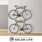 SOLAR頂天立地自行單車收納架