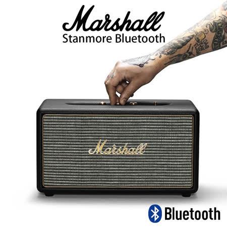 Marshall 經典皮革搖滾藍芽喇叭Stanmore