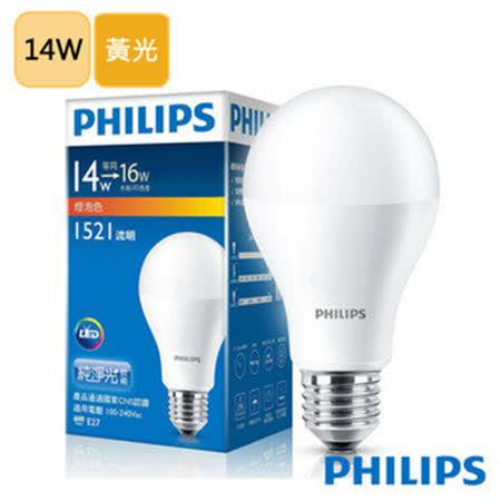 【飛利浦 PHILIPS】LED球型 14W 廣角LED燈泡E27 全電壓6入組(黃光)