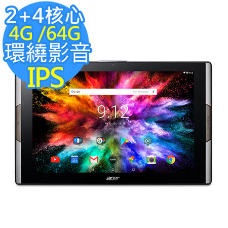 Acer Iconia Tab 10<br> A3 10吋IPS 強效環繞影音平板