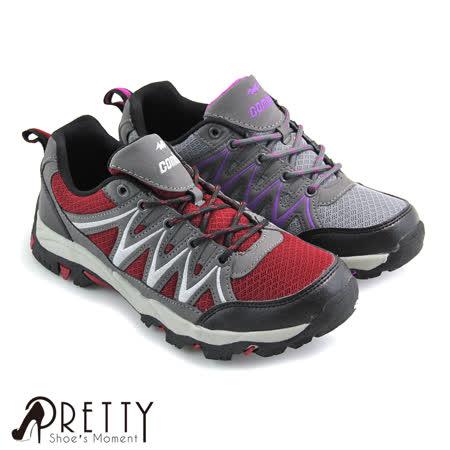 【Pretty】女款撞色网布流线绑带休闲运动鞋