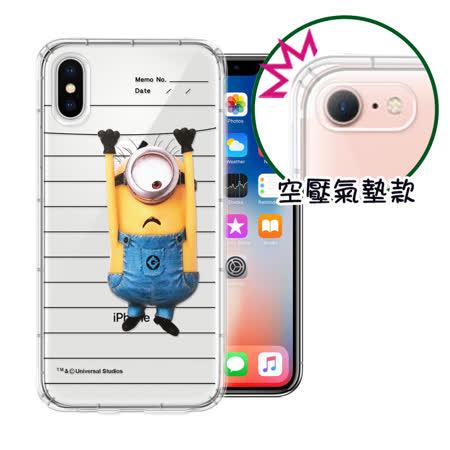 官方授權 Minions小小兵 iPhone X 空壓安全手機殼(筆記本)