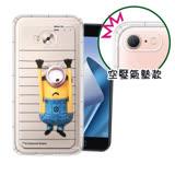 官方授權 Minions小小兵ASUS ZenFone 4 Selfie Pro ZD552KL空壓安全手機殼(筆記本)