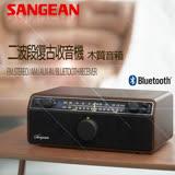 SANGEAN 二波段復古收音機 調頻立體/調幅/Aux-in/藍芽 WR-12BT