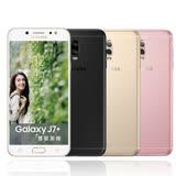 Samsung Galaxy J7+ (C710) 八核心5.5吋雙卡機(4G/32G版)※送保護套※