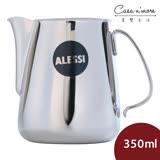 Alessi 不鏽鋼 拿鐵拉花杯 350ml