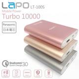 LAPO LT-100S支援QC 3.0/Type-C快充金屬合金行動電源10000mAh