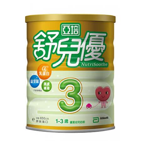 【亞培】舒兒優 1-3歲幼兒奶粉850g*12入