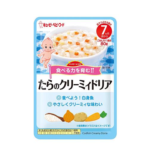 【Kewpie】HR-1 隨行包 奶油鱈魚燉菜-80g*1入