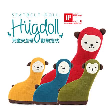 Hugdoll<br>可愛羊駝安全帶歡樂抱枕